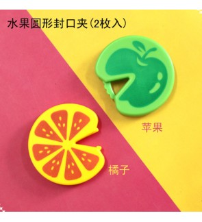 Fruit Design Food Clipper